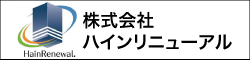 プラスエレベーター株式会社